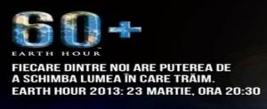 Capitala Earth Hour 2013